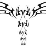Tribal Tattoo rueckenteil Tattoovorlage